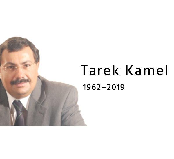 Tarek Kamel : Une perte pour la communauté Internet Thumbnail